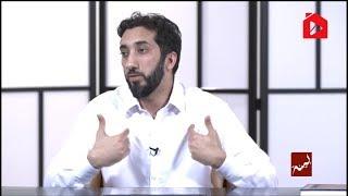 Призывать к благому других, забывая о себе. Аль-Бакара [23] Нуман Али Хан