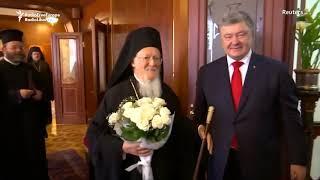 Договор о создании НЕЗАВИСИМОЙ Украинской православной церкви
