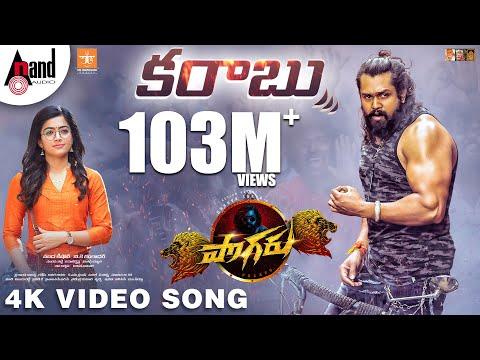 Pogaru - Karabuu Telugu Video Song