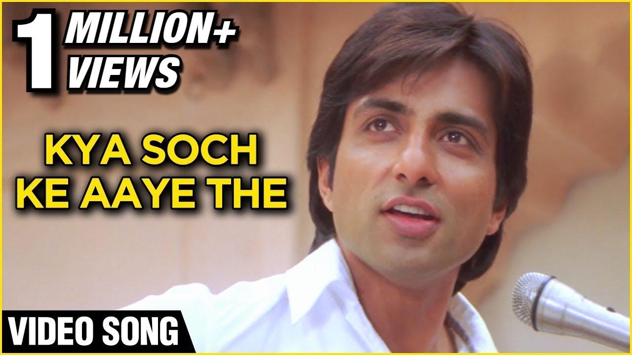 Kya Soch Ke Aaye The Song | Ek Vivaah Aisa Bhi | Sonu Sood, Isha Koppikar | Ravindra Jain Hits - Shaan Lyrics in hindi