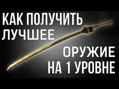 Герой меча и магии 5 колесо умений скачать