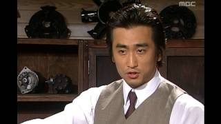 The Age Of Heroes, 23회, EP23 #02