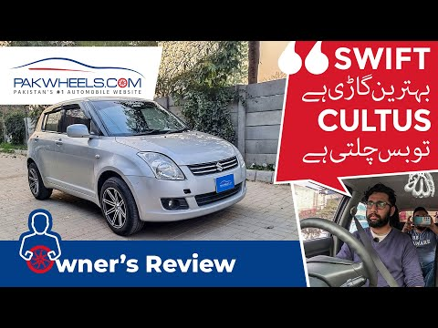 Suzuki Swift 1.3 DLX | Owner's Review | PakWheels