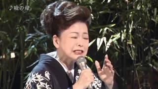 瞼の母 中村美律子 Nakamura Mitsuko