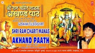 """Shri Ram Charit Manas, Baal Kaand, Maas Parayan 1 & 2 By PT. KAMLESH UPADHYAY """"HARIPURI"""""""