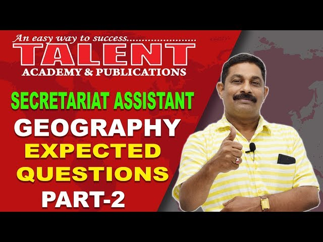 Get Full Marks for Geography with these Easy Tips (Part -2) | Answers to Repeated Questions by PSC