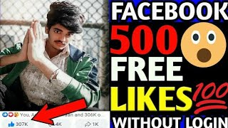 Get 500+ Facebook Likes 2020 | How To Increase Likes On Facebook 2020