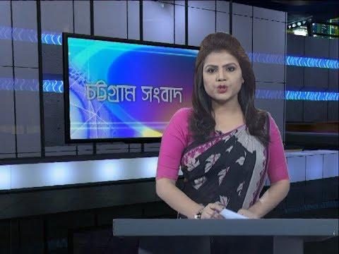 6 pm News || সন্ধ্যা ৬ টার সংবাদ || 20 January 2020 || ETV News