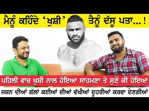 Jashan Alamgir | Kabaddi Raider | Interview | Pardeep Taina | Kabaddi365