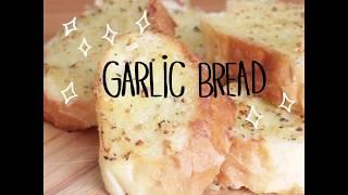 สูตรทำขนมปังกระเทียม ง่ายๆ เหมือนกินจากร้านดัง