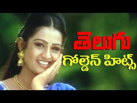 Telugu Hit Video Songs - Jukebox || Volga Videos