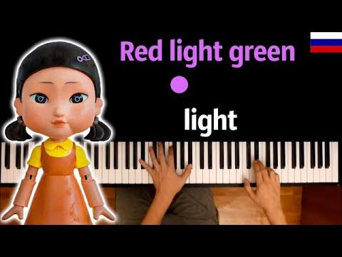Песня Куклы из Игры Кальмара | Red Light, Green Light  ● караоке | PIANO_KARAOKE ● ᴴᴰ + НОТЫ & MIDI