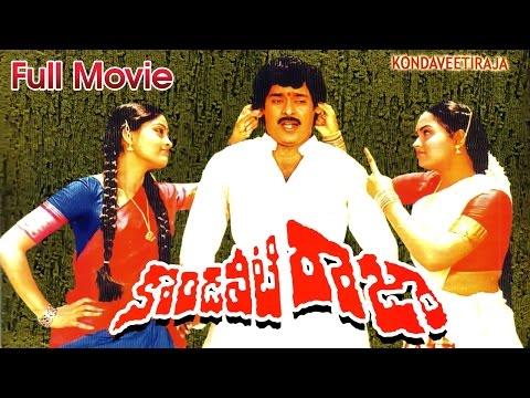 Kondaveeti Raja Full Length Telugu Movie || Chiranjeevi