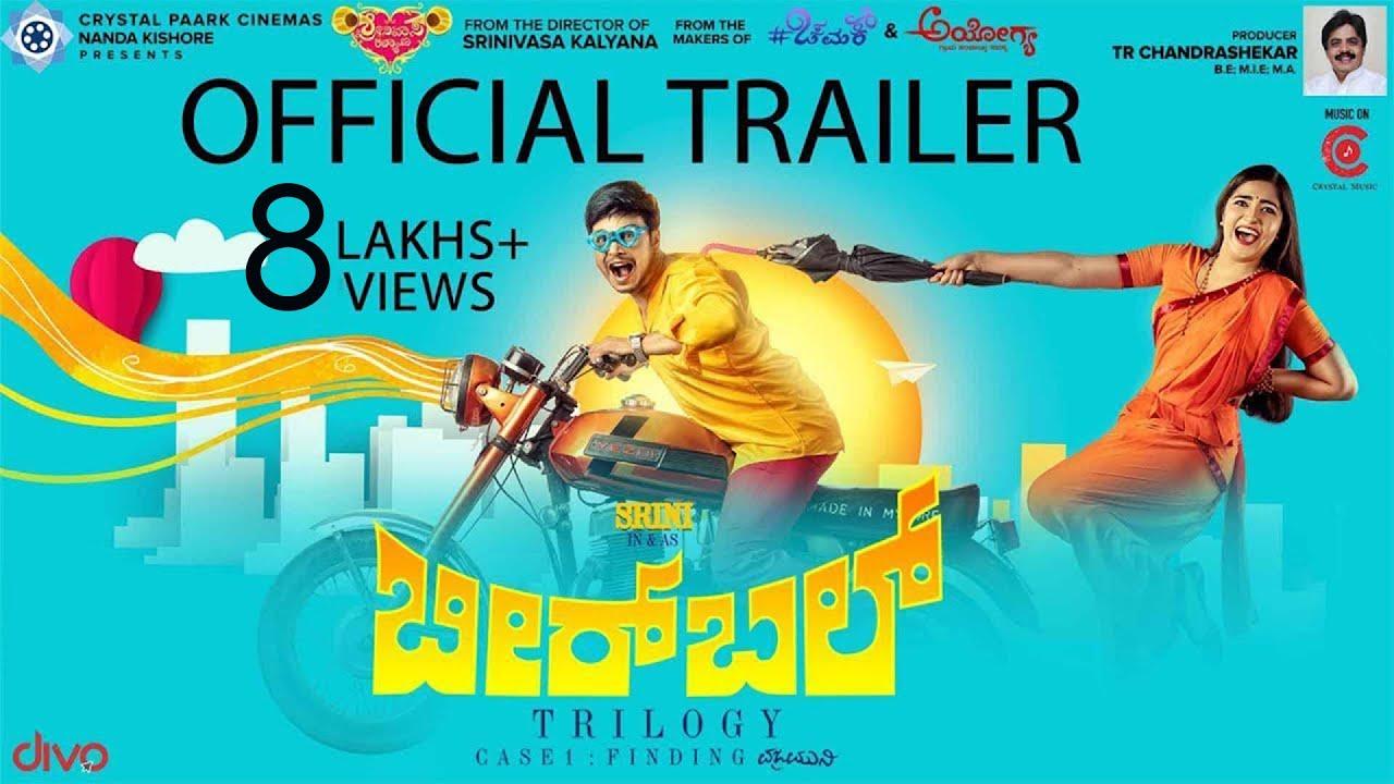 Birbal (2019) Kannada Full Movie Info