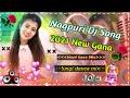 Dj Nagpuri 2021 Gana JBL Bass Mix || Nagpuri Song New