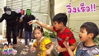 Game Master คนใส่หน้ากากหลายสีบุก แย่งกินไอติม น้องมิรินกับไม้วิเศษ ช่วยด้วย! -วินริว ไดอารี่ - dooclip.me