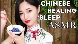 [ASMR] Chinese Healing Sleep Clinic Roleplay