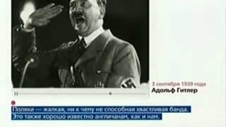 Михаил Леонтьев. Ответ президенту Польши