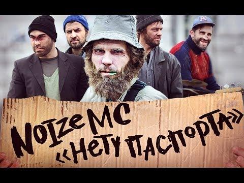 Концерт NOIZE MC в Донецке - 7
