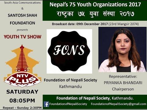 Foundation of Nepali Society (FONS), Kathmandu