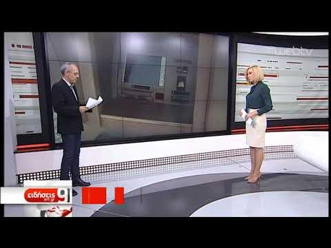Αποσύρουν οι τράπεζες τις αυξήσεις στις χρεώσεις υπηρεσιών | 01/11/2019 | ΕΡΤ