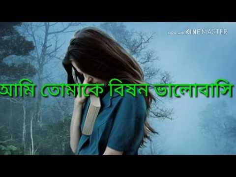 Heart Touching Sad Love Story    Simahin Valobasa  Full HD