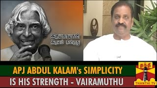 A. P. J. Abdul Kalam's Simplicity is his Strength : Vairamuthu, Tamil poet and Lyricist