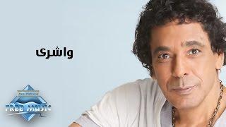 اغاني طرب MP3 Mohamed Mounir - Washry   محمد منير - واشرى تحميل MP3