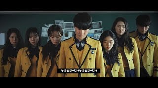Kpop Idol School Gets Exposed : SOPA Scandal Explained