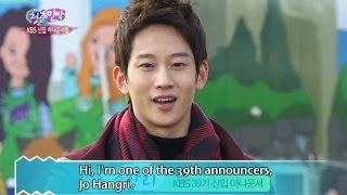 Invincible Youth 2 | 청춘불패 2 - Ep.45: With KBS Announcers