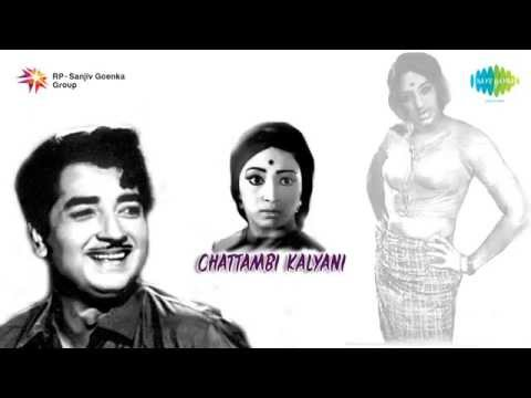 Chattambi Kalyani | Sindhooram Thudikkunna song