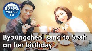 Byoungcheol sang to Seah on her birthday[Happy Together/2019.03.28]