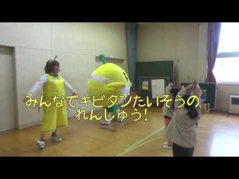 Kanayagawa Kindergarten
