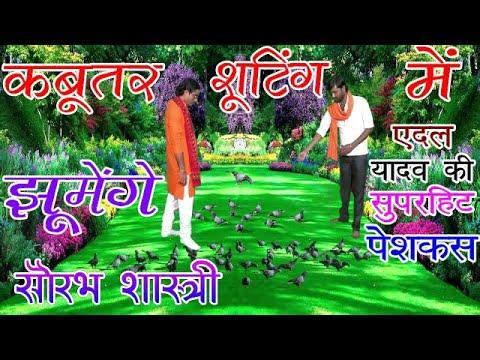 वन्शी की धुनि सुनकर वो व्रजनार है चली //SAURABH SHASTRI SUPERHIT BHAJAN