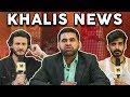 Khalis News Pakistan Ke Halaat ft Osman Khalid Butt MangoBaaz