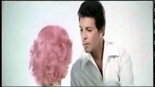 Frankie Avalon - Beauty School drop up