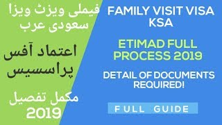 How To Stamp Family Visit Visa In Pakistan