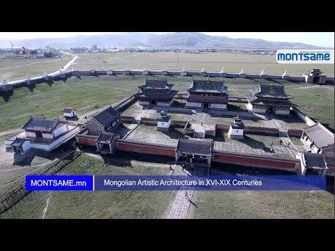 Mongolian Artistic Architecture in XVI-XIX Centuries