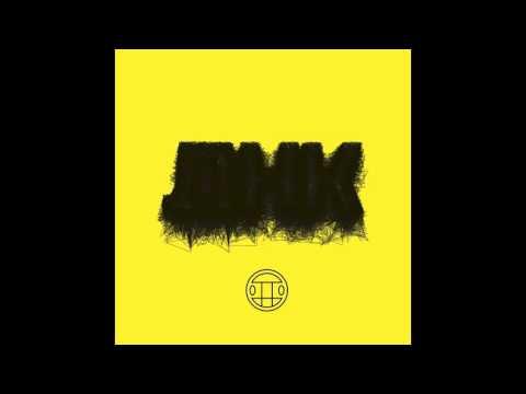 Грибы - Дом На Колесах ч.1 (Новый альбом 2016)