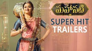 Mahanati Movie Super Hit Trailers || Back to Back || Keerthy Suresh, Dulqueer Salmaan, Samantha