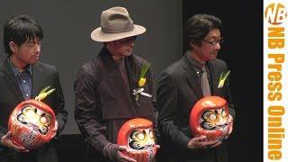 オダギリジョー&岡山天音第32回高崎映画祭授賞式