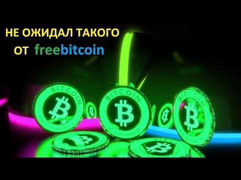 Видео бага на Freebitco.in. Что делать, если сайт списал деньги?