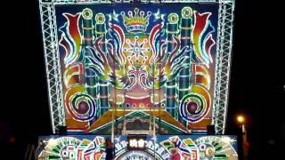 2013.4.29【統一綜藝傳播】統籌企劃~鋼管熱舞show time (Part 2)