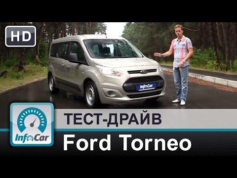 Ford  Tourneo  Connect Минивен класса M - тест-драйв 1