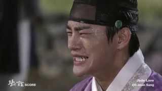 오준성 Oh Joon Sung - Jade Love Official M/V