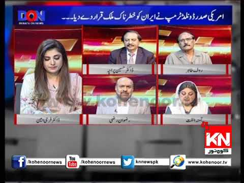 Debate On News 09 05 2018 Trump Ki Iran Juhari Moaidy Se Dustbardari