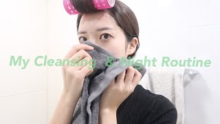 My Cleansing & Skincare Routine 요새 하는 진정&클렌징 루틴 (토너패드/ 클렌징워터/아이마스크)