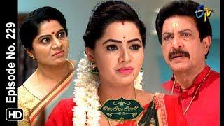 Lahiri Lahiri Lahirilo   17th June 2019   Full Episode No 229   ETV Telugu