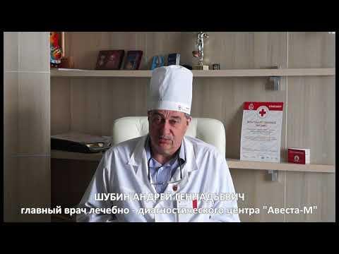 """Посол Движения """"Я твой донор"""" - Шубин А.Г."""