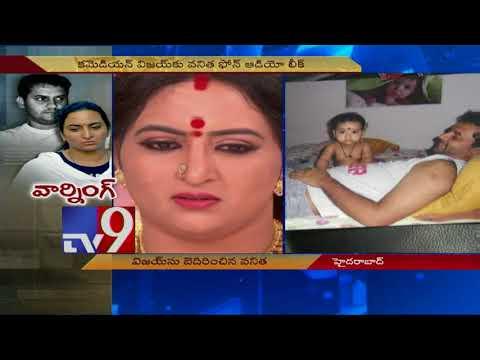 Vanitha warns Comedian Vijay in their last conversation - TV9 Now